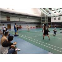 永汇净水器物云水机服务团队举办羽毛球双人对打竞赛活动,现场精彩纷呈!