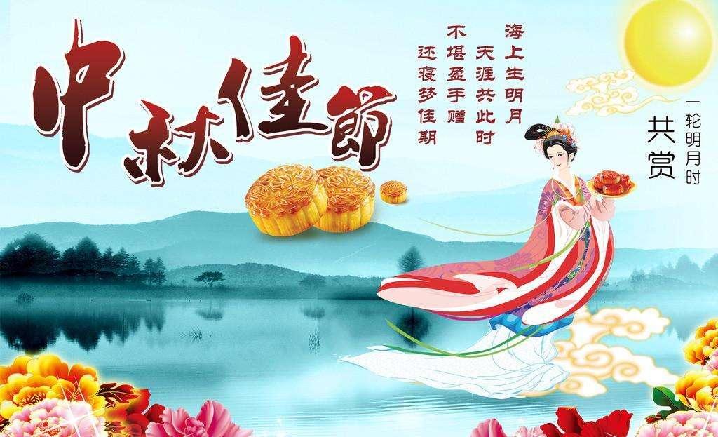 什么?中秋节只有月饼?永汇净水器为你揭晓什么礼物比较讨人欢心!