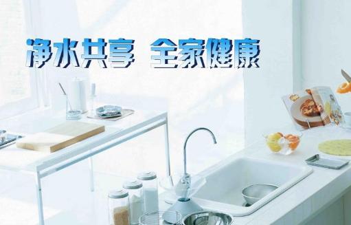怎么选择一款优质的全屋净水产品