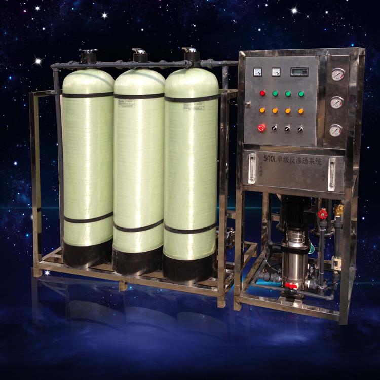 0.5吨直饮水设备