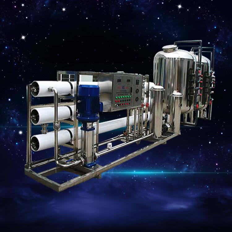 9吨纯水设备