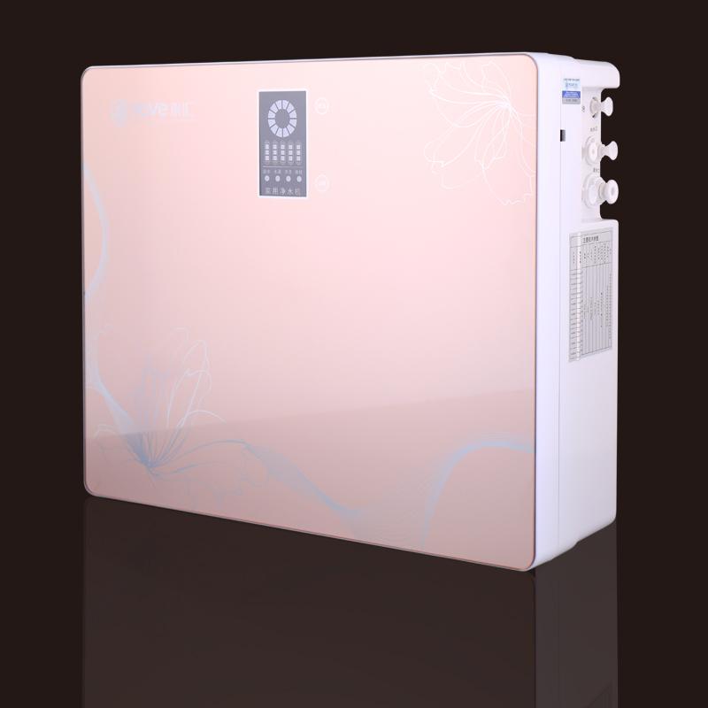 家用纯水机YH-RO-A 家用净水器