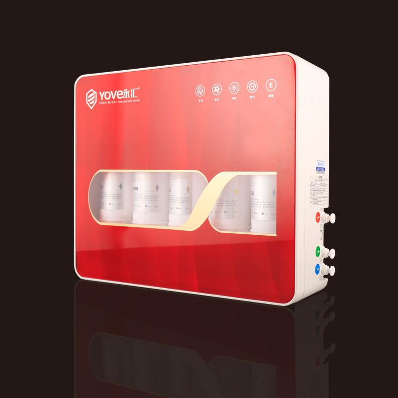 净水器代理 家用超滤机YH-150A(红色)